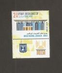 Stamps : Asia : Israel :  Edificio Parlamento en Jerusalén