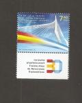 Stamps : Asia : Israel :  Puente atirantado