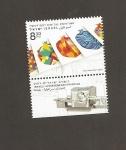 Stamps : Asia : Israel :  Impresión digital