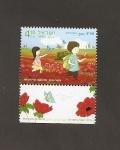 Stamps : Asia : Israel :  Primavera
