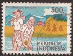 Sellos del Mundo : Asia : Indonesia : IV Plan Quinquenal de Desarrollo  1986  500 rupias