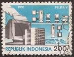 Sellos del Mundo : Asia : Indonesia : V Plan Quinquenal de Desarrollo  1991  200 rupias