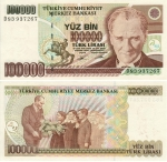 monedas de Asia - Turquía -  1979-7.Emisyon