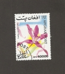 Stamps : Asia : Afghanistan :  Flor Aelia