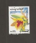 Sellos de Asia - Afganistán -  Flor Dendrobium