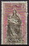 Stamps Spain -  ESPAÑA 1968 1896 Sello Monasterio de Sta. Mª del Parral (Avila) La Virgen y el Niño Usado