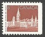 Sellos del Mundo : America : Canadá :  Parliament Building (1987)
