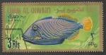 Sellos del Mundo : Asia : Emiratos_Árabes_Unidos : Umm Al Qiwain - Balistapus undulatus (1967)