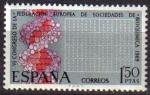 Stamps Spain -  ESPAÑA 1969 1920 Sello Nuevo VI Congreso Europeo de Bioquimica