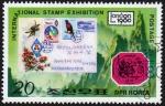 Stamps North Korea -  RES-EXHIBICIÓN POSTAL INTERNACIONAL-LONDRES 1980
