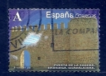 Stamps : Europe : Spain :  Puerta de la Caden (Guadalajara)