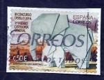 Sellos del Mundo : Europa : España : Concurso de sellos 2016