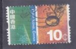 Stamps : Asia : Hong_Kong :  ilustracion