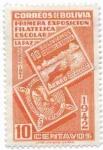 Stamps Bolivia -  Primera exposicion filatelica escolar