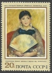 Stamps : Europe : Russia :  Girl with a Fan 1881, Renoir (1841-1919)