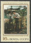 Stamps : Europe : Russia :  Rural Love -  Lepage Bastien (1848-1884)