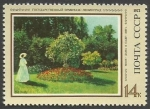 "Stamps : Europe : Russia :  ""Lady in the Garden"" 1867, Monet (1840-1926)"