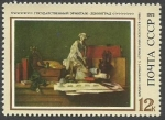 "Stamps : Europe : Russia :  ""Still Life with Attributes of the Arts"" 1766, Chardin (1699"