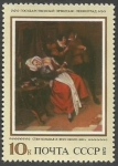 "Stamps : Europe : Russia :  ""Sick Woman and a Doctor"" 1660s, Jan Steen (1626-1679)"