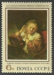 "Stamps : Europe : Russia :  ""A young woman trying on earrings"",  1654, Rembrandt (1606-1669)"