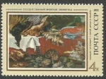 "Stamps : Europe : Russia :  ""Still Life with game and lobster"", Frans Snyders (1579-1657)"
