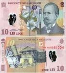 monedas de Europa - Rumania -  Lei