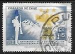 Sellos del Mundo : America : Chile : 150 Aniversario de Escuela Militar Bernardo O'Higgins