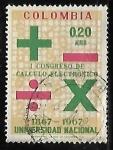 Stamps : America : Colombia :  Congreso de calculo electronico