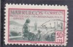 sello : Africa : Marruecos : moras en las azoteas