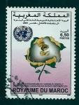 Sellos del Mundo : Africa : Marruecos : Dia mundial del niño