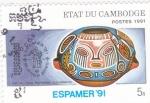 de Asia - Camboya -  ESPAMER-91