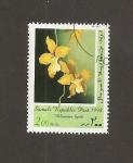 Stamps : Africa : Somalia :  Flor Wilsonara
