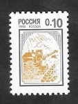 Sellos del Mundo : Europa : Rusia : Símbolo nacional