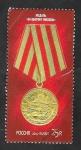 Sellos del Mundo : Europa : Rusia : 7502 - Medalla por la defensa de Rusia, Condecoración por la defensa de Moscu