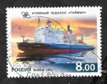 Sellos del Mundo : Europa : Rusia : 7108 - Buque rompehielos