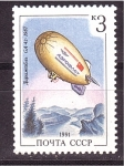 Stamps Russia -  50 aniv.