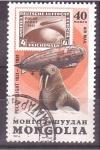 Sellos de Asia - Mongolia -  serie- Expediciones
