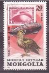 Sellos de Asia - Mongolia -  expediciones