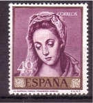 Stamps Spain -  día del sello- el greco