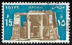 Stamps Egypt -  Temple of Horus, Edfu
