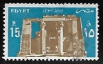 Sellos de Africa - Egipto -  Temple of Horus, Edfu