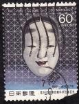 Stamps Japan -  Máscara