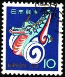 Sellos de Asia - Japón -  DRAC