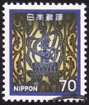 Sellos de Asia - Japón -  Músico tocando la travesa