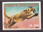 Sellos de Africa - Guinea Ecuatorial -  serie- felinos en el Múndo