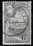 Sellos de Asia - Sri Lanka -  Ceilán-cambio