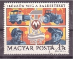 Stamps Hungary -  Industria del automotor