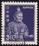 Stamps Japan -  SAMRAI