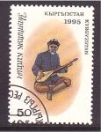 Stamps Kyrgyzstan -  músico