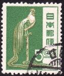 Stamps Japan -  Shokoku(Gallo desarrollado en Japón